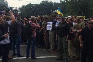 Марш равенства в Киеве: полиция взяла в кольцо противников шествия