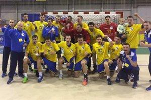 Украина проиграла Исландии и не попала на гандбольное Евро-2018