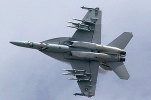 Коалиция во главе с США сбила самолет ВВС Сирии