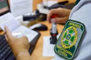 Первая неделя безвиза в Украине: сколько украинцев поехали в ЕС
