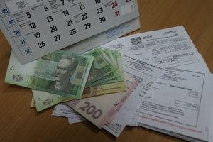 Все о подорожании квартплаты в Киеве