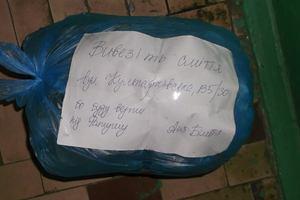Во Львове под мэрию понесли первые пакеты с мусором
