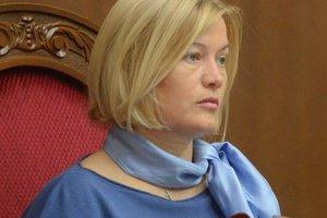 СНБО рассмотрит закон о деоккупации Донбасса - Геращенко