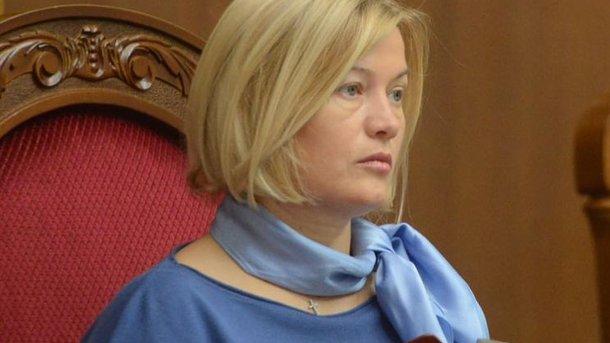 Геращенко разъяснила философию законодательного проекта  обАТО идеоккупации