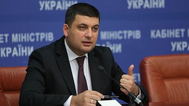 Блокада на Донбассе лишила Украину сотен миллионов гривен