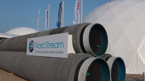 Северный поток-2 подрывает солидарность европейского союза  - Нафтогаз