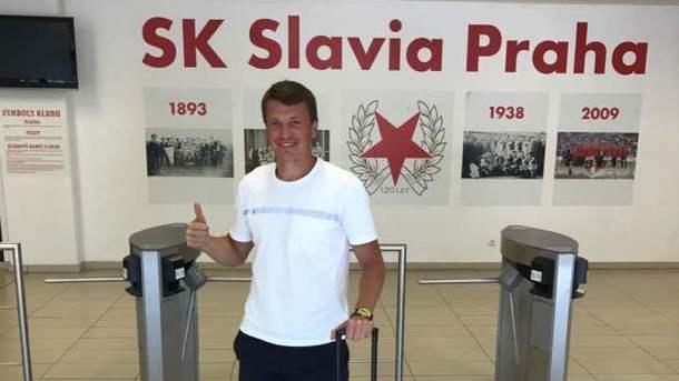 Руслан Ротань уже в Чехии. Фото Facebook