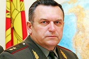 ГПУ сообщила о подозрении российскому генералу за иловайский котел