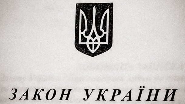 Всамопровозглашенных республиках отвергли план украинской столицы пореинтеграции Донбасса
