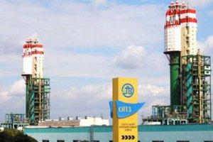 Прокуратура оценила стоимость конфискованного имущества ОПЗ
