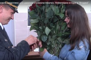 """Пограничник сделал предложение украинке, подбросив возлюбленной """"наркотики"""""""