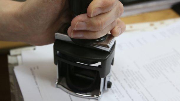 Бизнес без печатей: за, против и штрафы чиновников