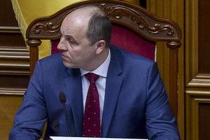 Парубий назвал ключевые позиции закона о реинтеграции Донбасса
