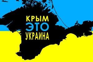 В МИД рассказали о механизме деоккупации Крыма