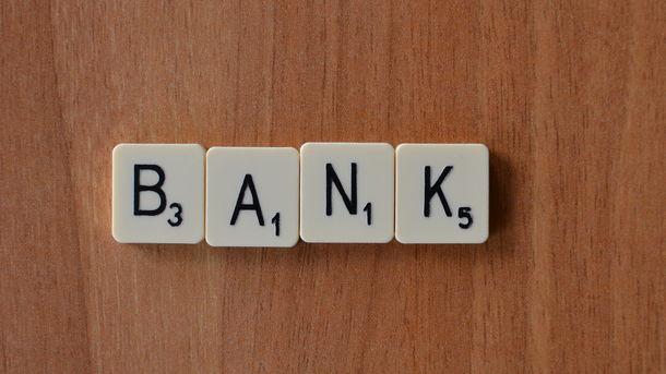 Банковский кризис «украл» у Украины 14% ВВП