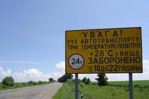 В Киеве могут ограничить движение больших грузовиков