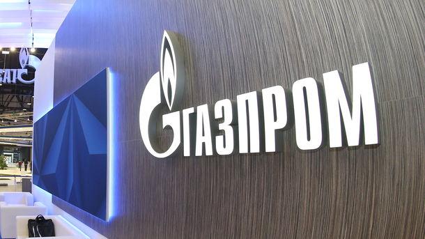 Украина уже взыскала с«Газпрома» больше 80 млн  грн