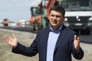 Гройсман рассказал, когда все дороги в Украине  будут отремонтированы