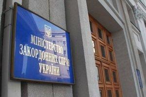МИД Украины осуждает нападение боевиков на наблюдателей ОБСЕ