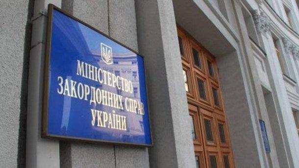 Члены «ДНР» задержали патруль наблюдателей под Донецком— ОБСЕ