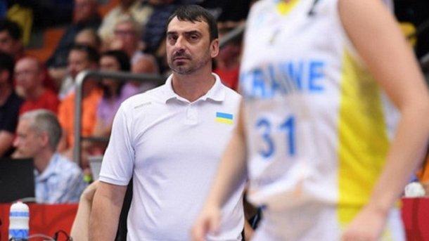Тренер сборной Украины - о вылете с Евробаскета-2017: