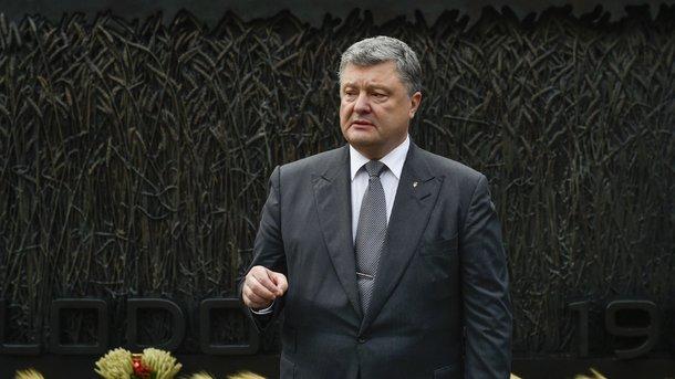Унижение для Украины: Депутат Рады считает, что встреча Трампа иПорошенко