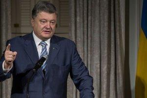 На территории Украины находится более 40 тыс. российских боевиков - Порошенко