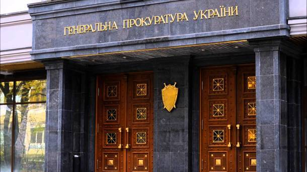 ГПУ получила от САП представления на снятие неприкосновенности с трех депутатов
