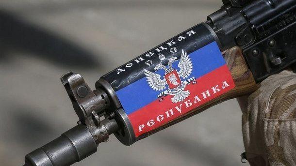 ВДонецкой области словили минометчика ДНР ибоевика избанды «казаков»