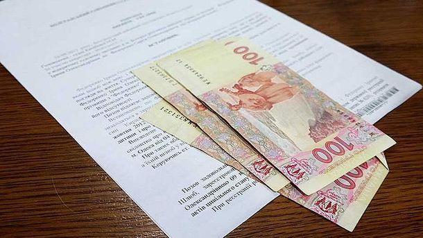 Алименты в Украине придется платить по-новому