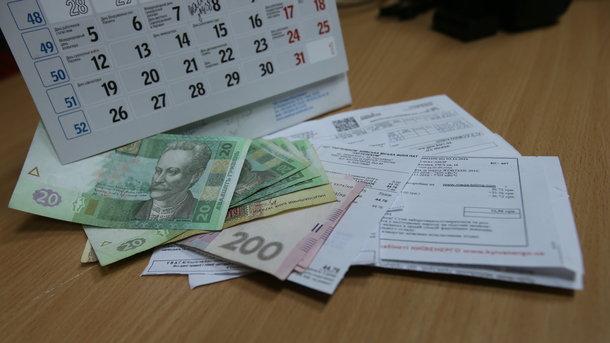 «Коммунальная революция»: как новые законы изменят жизнь украинцев
