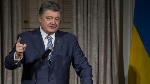 Порошенко плодотворно провел встречи в США. Фото: president.gov.ua