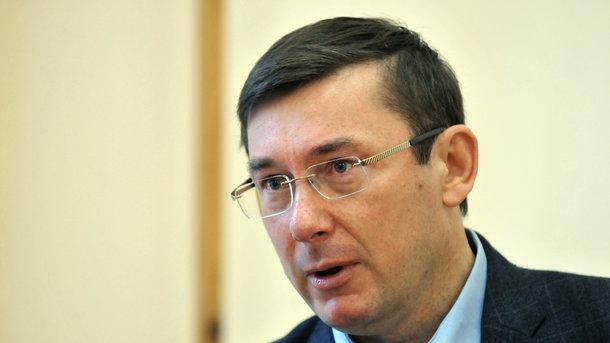 Юрий Луценко. Фото: архив