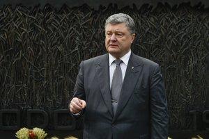 Порошенко: Мы не видим необходимости менять Минский и Нормандский форматы переговоров по Донбассу