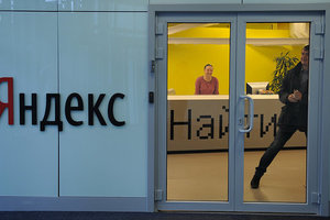 """""""Яндекс"""" частично обошел блокировку в Украине"""