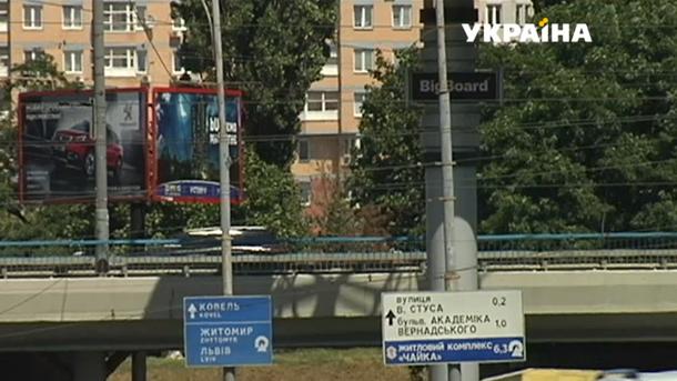 Безнаказанность на дорогах: лихачи и пьяные водители в Украине массово избегают штрафов