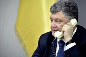 Гуманитарный на украину новости