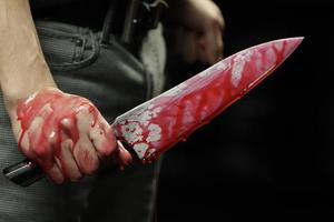 Во Львовской области семейная ссора закончилась кровавой резней