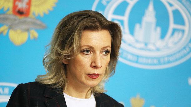 Мария Захарова. Фото: ТАСС