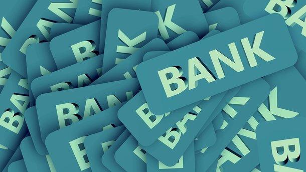 В Украине активно распродают имущество банков-банкротов