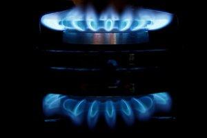 """""""Нафтогаз"""" готов возобновить закупки газа у """"Газпрома"""""""