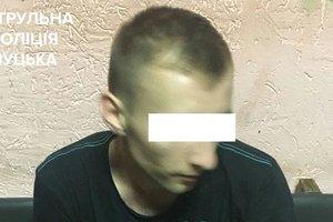 В Луцке изнасиловали 17-летнюю девушку