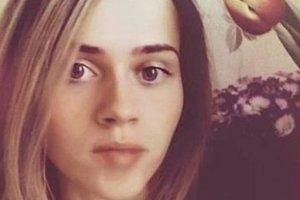 Убийство украинки в Польше: задержаны подозреваемые