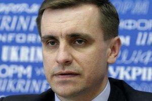 Некоторые элементы законопроекта о реинтеграции Донбасса обсуждались в Вашингтоне – Елисеев