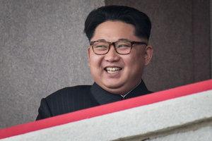 В сети посмеялись над некрасивыми ушами Ким Чем Ына