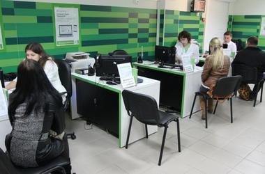 Иностранные аудиторы обнаружили подозрительные операции в ПриватБанке