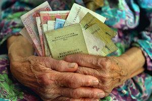 """Минсоцполитики """"рассекретило"""" главные предложения по пенсионной реформе"""