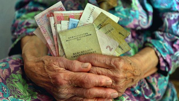 Минсоцполитики «рассекретило» главные предложения по пенсионной реформе