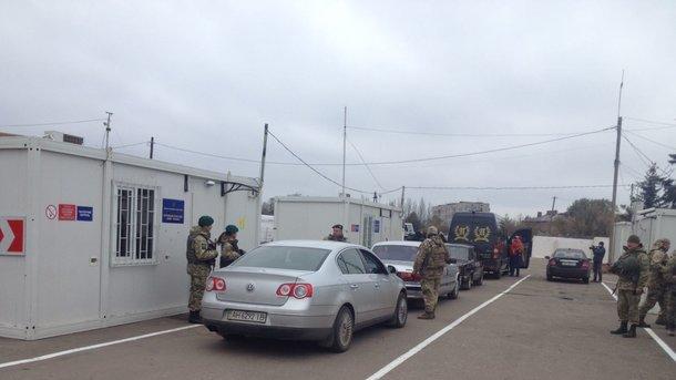 Блокада на Донбассе лишила Украину миллиарда гривен — ГФС