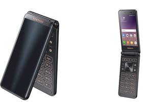 "Samsung воскресил телефон-""раскладушку"""